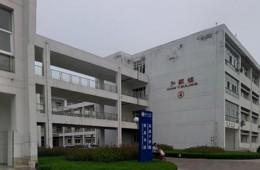 临沂大学部分学生公寓及教学楼楼顶、外墙零星漏水维修项目