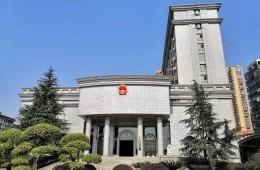 黄石市中级人民法院开发区法庭楼顶防水保温改造翻新
