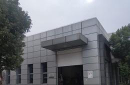 天津93756部队二层食堂改造项目 防水及刷漆工程分包