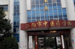 洛阳市嵩县中医药学校教学楼天顶防水修理