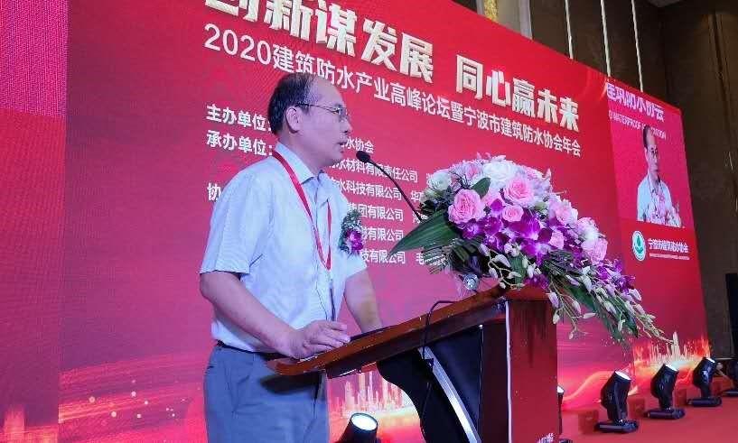 项晓睿执行会长代表浙江省建筑防水行业协会致辞