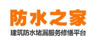 中国防水工程网!