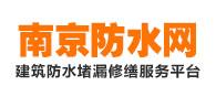 南京防水工程网!